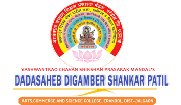DDSP COLLEGE